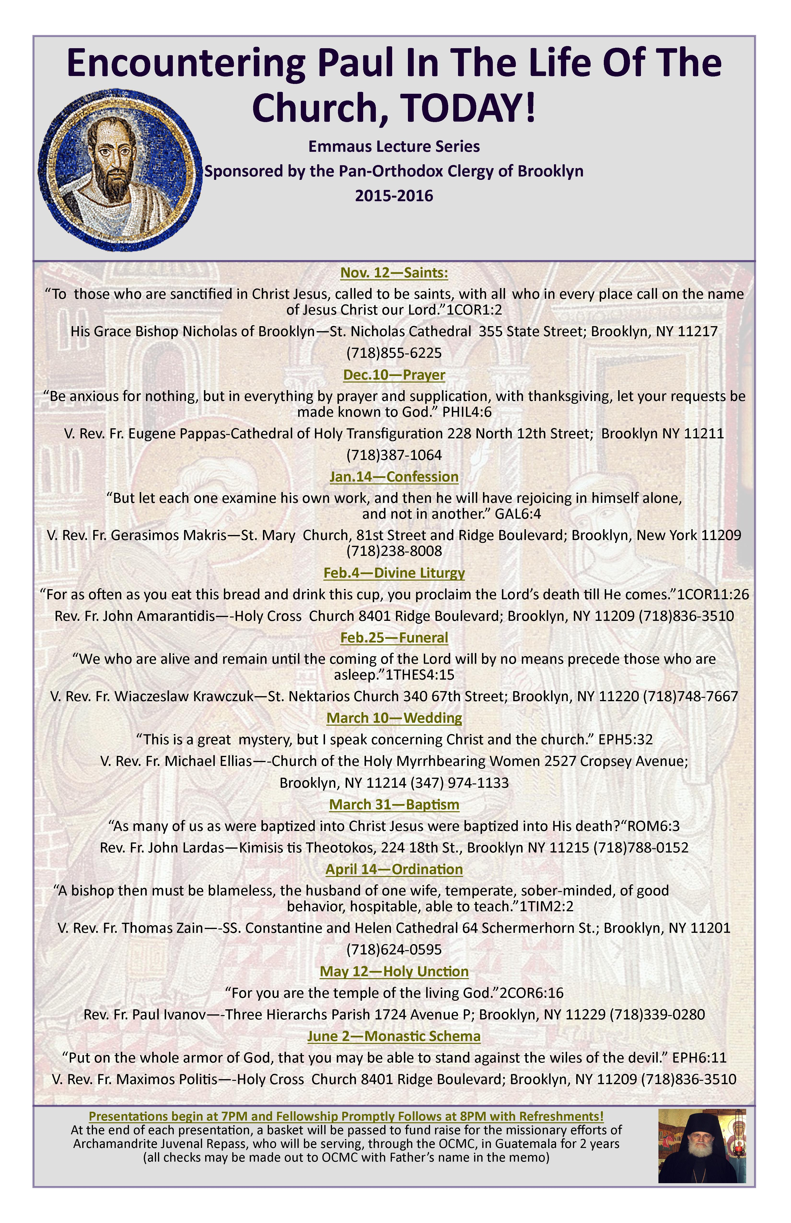 Emmaus Lecture Series: Brooklyn, NY @ Three Hierarchs Orthodox Church   | New York | United States