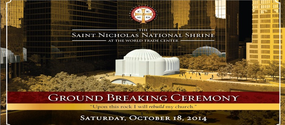 St. Nicholas Ground Breaking